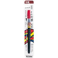 筆ペン DS150-26B 太字26号