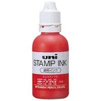 顔料スタンプインク HSS55.15 赤