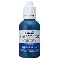 顔料スタンプインク HSS55.33 青