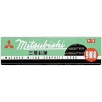 鉛筆 K9800 HB 12本入
