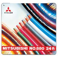 色鉛筆880 K88024CP 24色セット