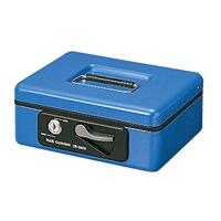 小型手提金庫 CB-060G ブルー