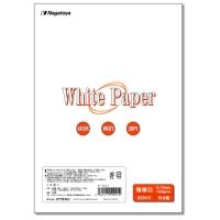 ホワイトペーパー ナ-021 特厚口 B5 50枚