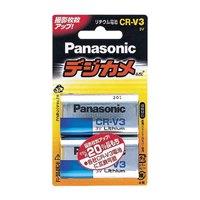 デジカメ用リチウム電池 CR-V3/2P 2個