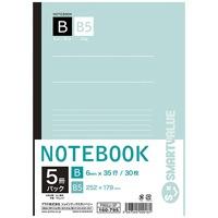 セミB5ノート 5冊パック B罫 P002J-5P