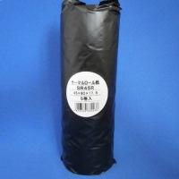 レジ用サーマルロール紙 SR45R 5巻