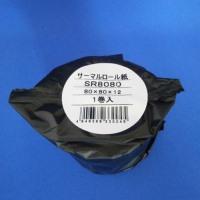 レジ用サーマルロール紙 SR8080 1巻