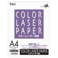 カラーレーザ用紙 LBP-128M-A4B A4 50枚