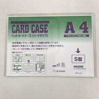 再生ペットカードケース CCP-A42 A4