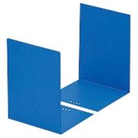 ブックエンド LB-55-B ブルー 1組/2個