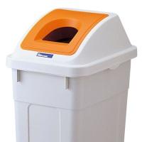 分類ボックス 45L フタ スリムビンカン 橙