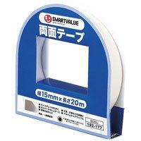 両面テープ 15mm×20m 10個 B049J-10