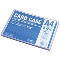 カードケース硬質A4*10枚 D032J-A44