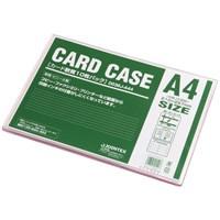 カードケース軟質A4*10枚 D036J-A44