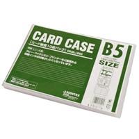 カードケース軟質B5*10枚 D038J-B54