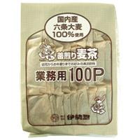 伊勢惣 麦茶 業務用 100P/1袋