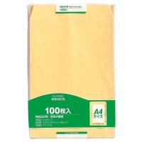 事務用封筒 PK-1A4 角20 100枚