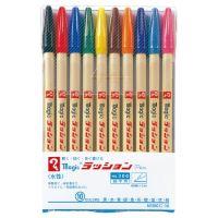 ラッションペン M300C-10 細字 10色セット