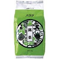 ハラダ 業務用 銘茶 1kg/1袋