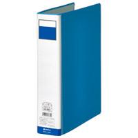 パイプ式ファイル片開き青10冊 D005J-10BL