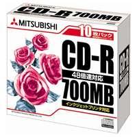 CD-R <700MB> SR80PP10 10枚