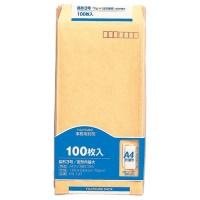 事務用封筒 PN-137 長3 100枚
