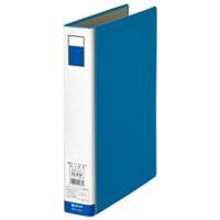パイプ式ファイル両開き青10冊 D053J-10BL