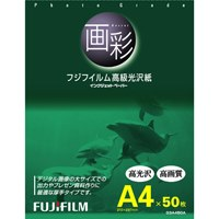 高級光沢紙 画彩 G3A450A A4 50枚