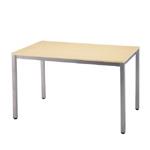 ☆テーブル RFD-1275N ナチュラル