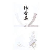 のし袋 ノ-ハ219 万円袋 御香典 10枚