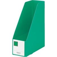 GボックスPP 4653 A4S 緑