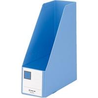GボックスPP 4653 A4S 青