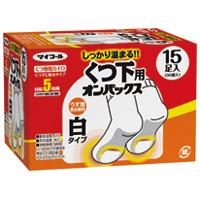 はるオンパックス靴下用 15足入/1箱