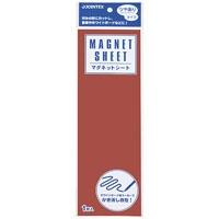 マグネットシートツヤ有 赤 B188J-R