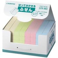 ふせんBOX 75×12.5mm混色 P401J-M-40