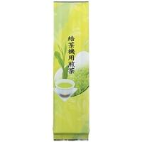 大井川 給茶機用煎茶 200g/5袋