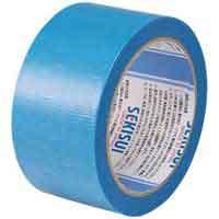 マスクライトテープ 50mmx25m 青 N730A04