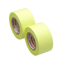 メモックロール替テープ蛍光 WR-25H-LE