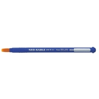ネオセーブル画筆 平筆