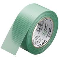養生用テープフィットライト738 50X50 緑