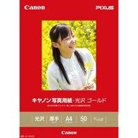 写真紙 光沢ゴールド GL-101A450 A4 50枚