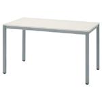☆テーブル RFD-1275W ホワイト