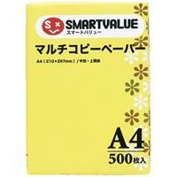 コピーペーパー中性紙 A4 10箱以上 A020J
