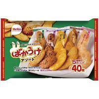 ◆ばかうけアソート 40枚入袋