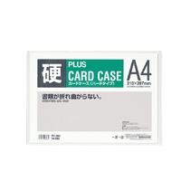 カードケース ハード PC-204 A4