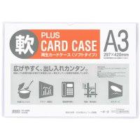 再生カードケース ソフト A3 PC-303R