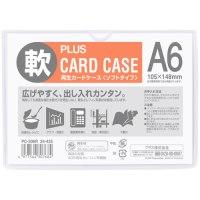 再生カードケース ソフト A6 PC-306R
