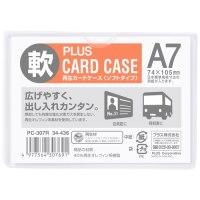 再生カードケース ソフト A7 PC-307R