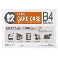 再生カードケース ソフト B4 PC-314R