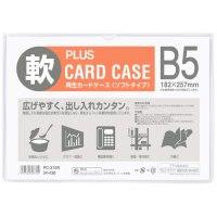 再生カードケース ソフト B5 PC-315R